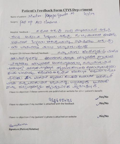 patients feedback form ctvs department